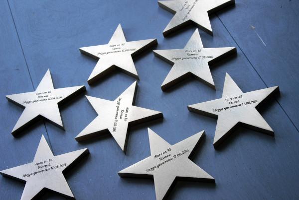 звезды из дерева