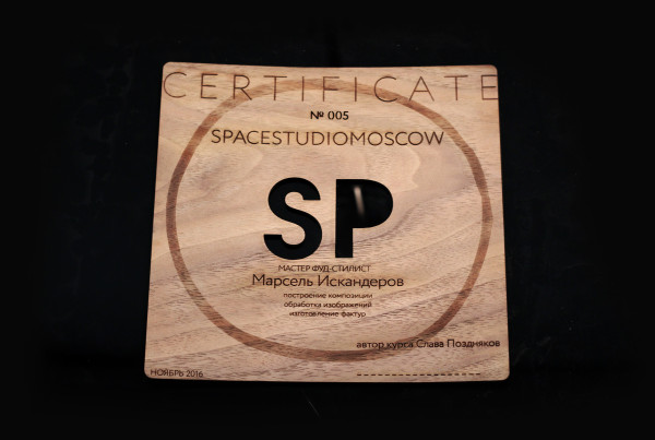 Spacestudiomoscow