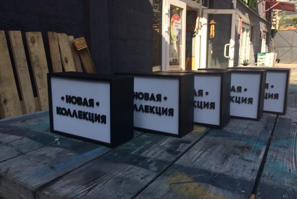 Торговое оборудование. Деревянные кубы.Новая коллекция. made by Make