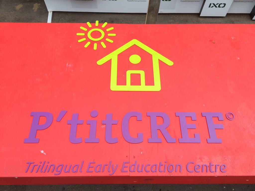 вывеска для Ptit CREF, детский сад, лазерная резка made by Make