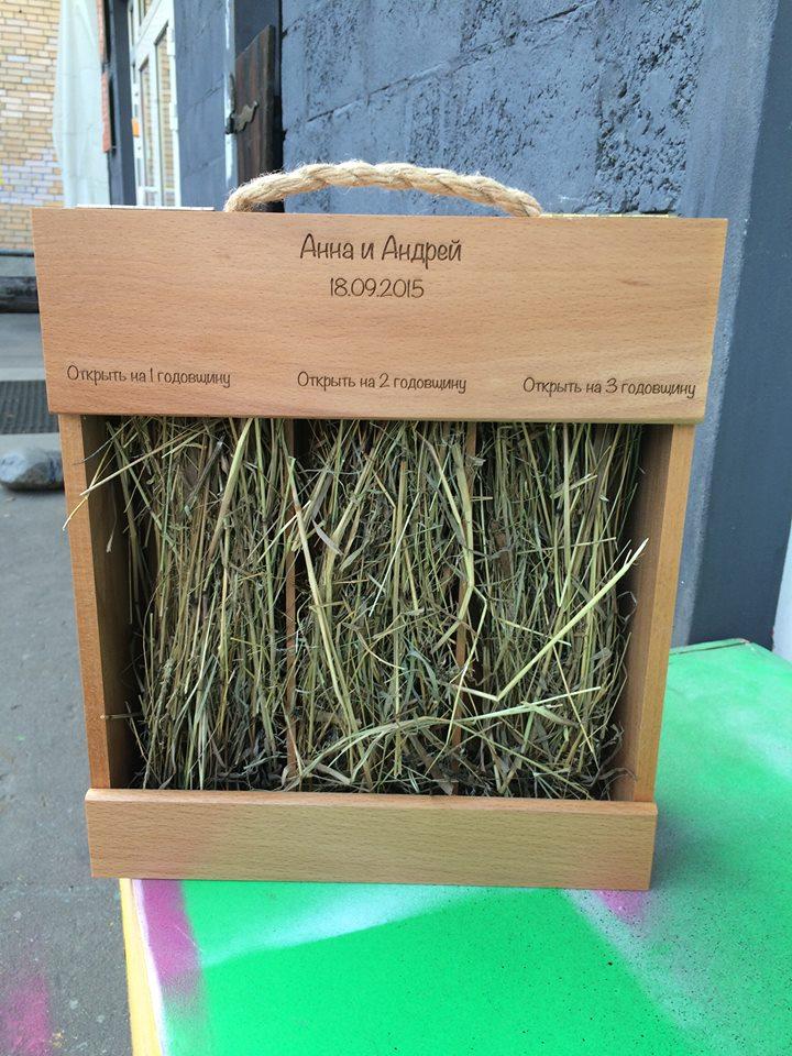 коробка для вина с гравировкой made by Make