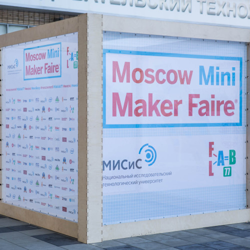 moscow mini makers fair