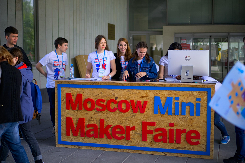makers fair