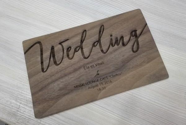 свадебные приглашения из шпона