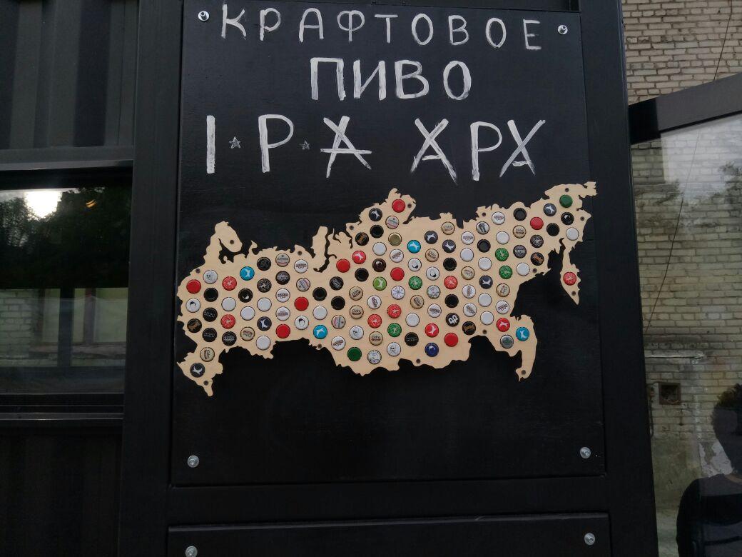 карта из фанеры