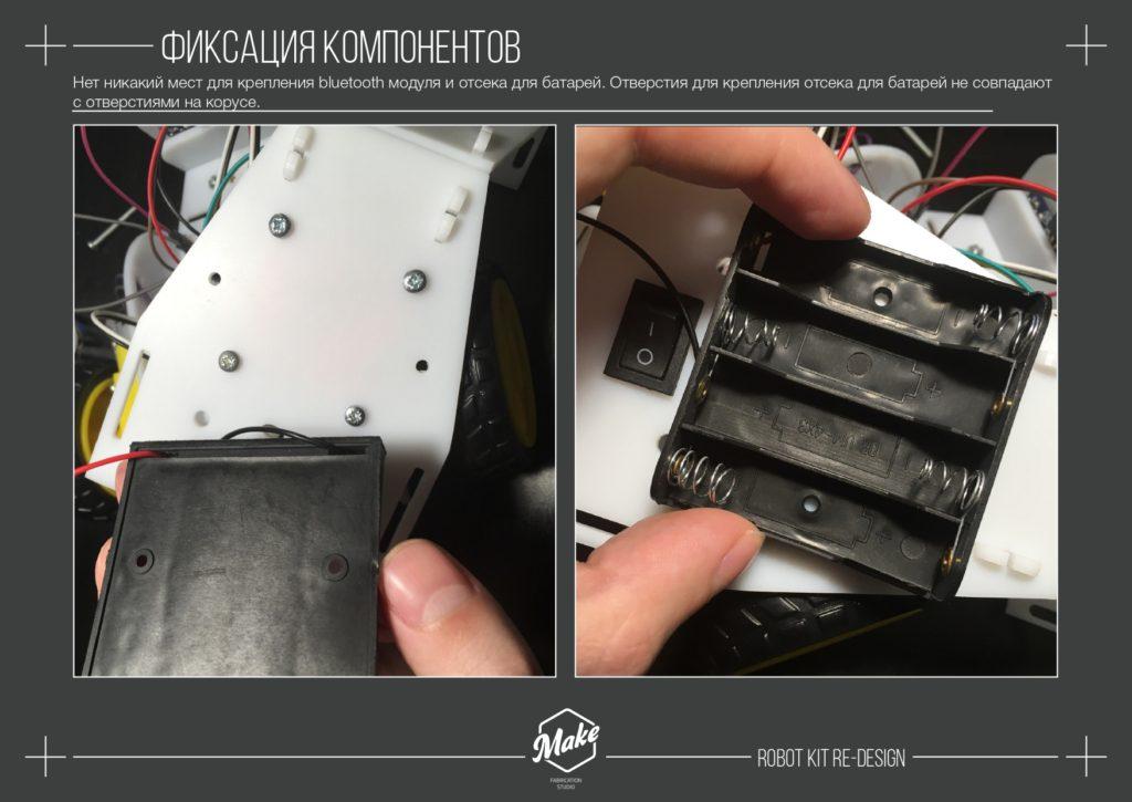 Промышленный дизайн Make Fabrication Studio