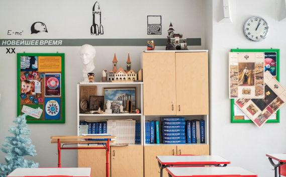 Make School в Европейской гимназии