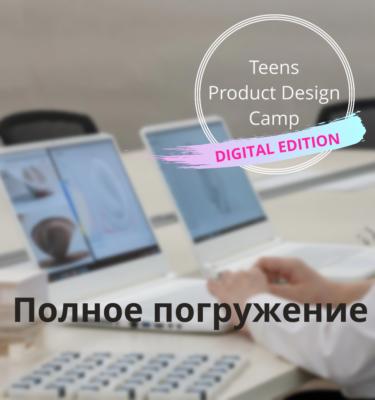 Acer Design Contest